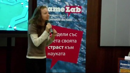 Веселина Калинова - За гравитацията и хората