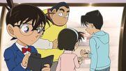 Detective Conan 898