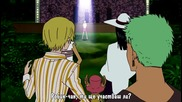[ Bg Subs ] One Piece - Movie 6 [ Част 2 ]