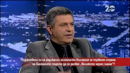 Ще бъде ли България първата балканска страна, в която да се вее знамето на ИД?