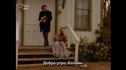 Доктор Куин лечителката /сезон 4/ - епизод 19 част 1/2