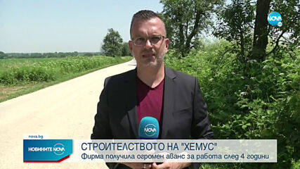 Новините на NOVA (24.06.2021 - централна емисия)