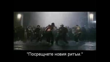 Последния Танц От Филма step Up 2