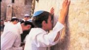 Шалом Ерусалим