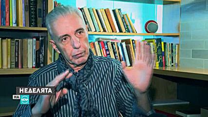 """Димитър Недков от """"окървавеното поколение на прехода"""""""