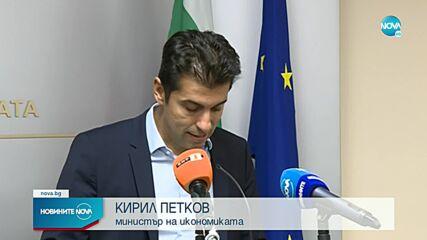 Петков: Още тази година се очаква разрешение за строителство на завода за електромобили