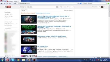 Как се сваля музика от Youtube с програмата Flvto Youtube Downloader