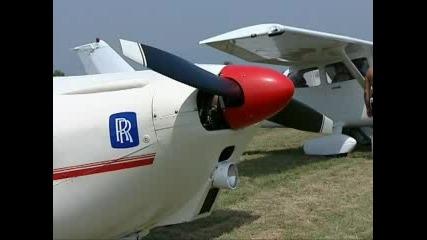 Авио 02