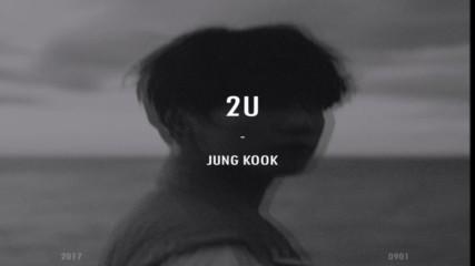 Jungkook (bts) - 2u (cover)