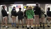По бельо в метрото - социален експеримент