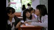 Бг субс! It Started with a Kiss / Закачливи целувки (2006) Епизод 3 Част 1/3