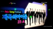 (hd) Ze:a - Aftermath ~ 2012 Asia Song Festival (24.08.2012)