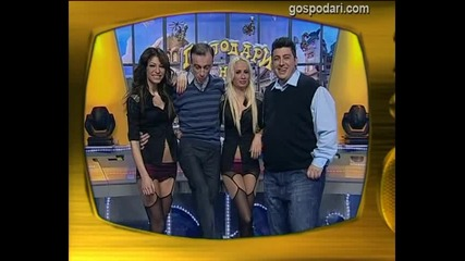 Малин Кръстев, Геро, Ваня и Алекс