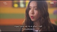 [бг субс] The girl who can see smells / Момичето, което вижда миризми (2015) Епизод 5 1/2