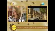 Идеи за атрактивни пътешествия по празниците - На кафе (04.04.2014г.)