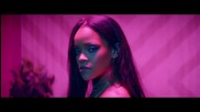 Rihanna - Work (explicit) ft. Drake + Превод