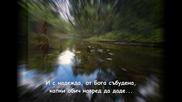 Притча За Чудната Река Ясен Ведрин