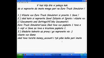 Kak Da Imame Mnogo Pari Na Euro Truck Simulator (podrobno)!!!