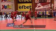 Волейбол: Марек – ЦСКА на 24 ноември по DIEMA SPORT 2