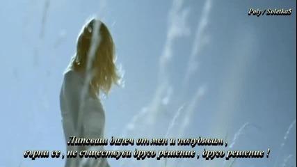 ❤ Йоргос Ясемис - Ти си Любов ! ❤ + Превод ❤