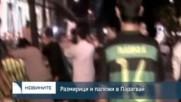 Размирици и палежи в Парагвай