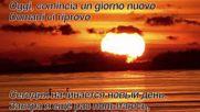 Красавица – Албано Каризи (превод от италиански на руски език)