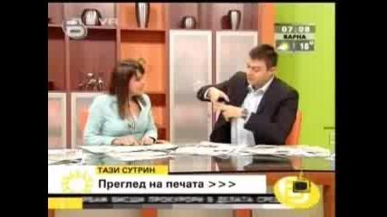 Господари На Ефира - Бареков - Кандидат...