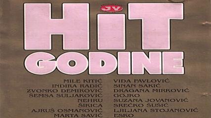 Juzni Vetar Hit godine (1994)