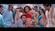 Бг Превод - Yeh Jawaani Hai Deewani (2013) - Dilliwaali Girlfriend