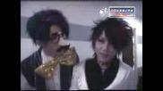 Miyavi and The Gazette