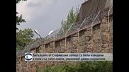 Бегълците от софийския затвор са били изведени с кола със синя лампа