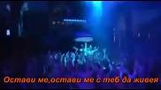 Н О В О Взривяващо Гръцко Парче[превод] Eleni Foureira - Ase me - Остави ме Х И Т 2010
