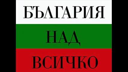 Записано Във Времето - Протестите В България