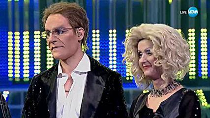"""Деси Добрева и Papi Hans като Силвия Кацарова и Васил Найденов - """"Огън от любов"""""""