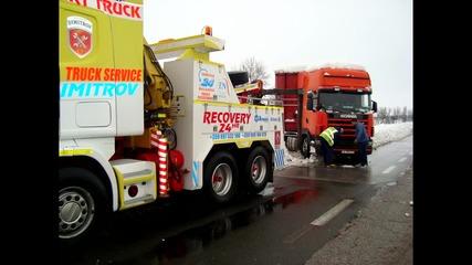 Пътна помощ за заседнали в снега автомобили 08.03.2015
