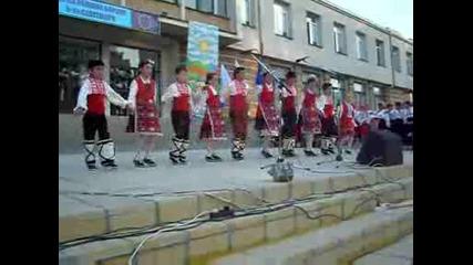 Танцов Състав Косовче С.п.косово