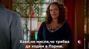 Devious Maids s02e13 (bg subs) - Подли камериерки сезон 2 епизод 13