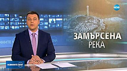 Новините на NOVA (23.01.2020 - късна емисия)