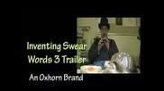 Oxhorn - Създаването На Псувни 3 Trailer