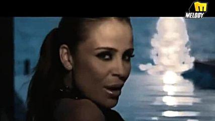Арабска Балада Карол Смаха - Мисълта да те забравя
