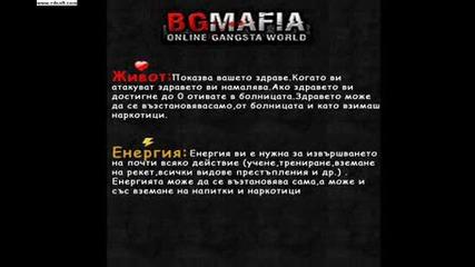 Bgmafia Final Clip