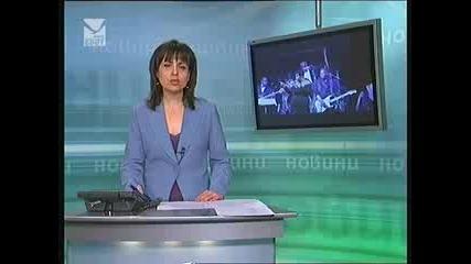 Novinite na Bnt More s Galina Pashalova, Prognoza za vremeto i Sportni Novini 05.05.2011