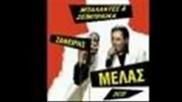 Zafiris Melas Best Ballads Live