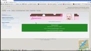 Как да махнем паролата на phpbb3