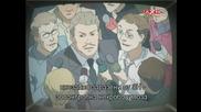 Blood+ - Епизод 46 - Bg Sub - Високо Качество
