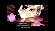 Таня Боева - Личен измамник