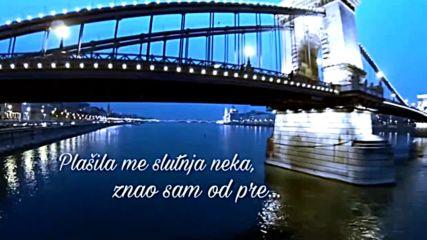 Джордже Балашевич - Анита / Будапещенски сняг