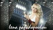 Lena Papadopoulou - Tetoies Ores