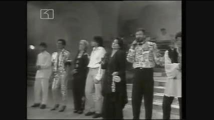 Чудакът - Йорданка Христова И Паскал/с гласа на Иво Гюров/ - Златният Орфей - 1995