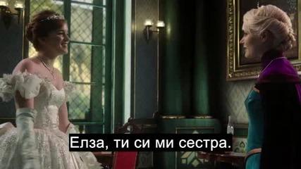 Имало едно време - Сезон 4,епизод 12 / Once upon a time s04e12 ( Бг превод )